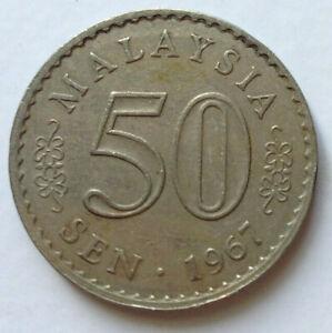Parliament-Series-50-sen-coin-1967