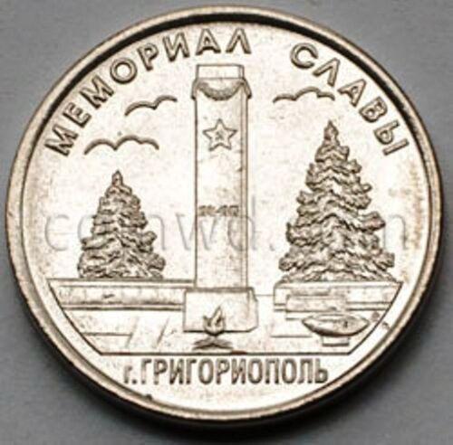 Transnistria 1 ruble 2017 Memorial of Glory in Grigoriopol #3451