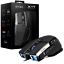 thumbnail 1 - EVGA X17 Gaming Mouse, Wired, Black, Customizable, 16,000 DPI