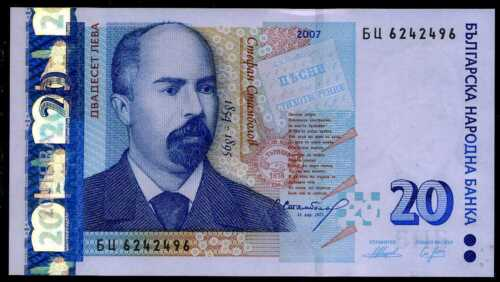 P 118b    Uncirculated Banknotes BULGARIA  20  LEVA   2007  Prefix BZ