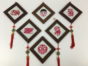 Chinese-Framed-Paper-Cut-Outs-x-6-Dragon-Fish-Emblems