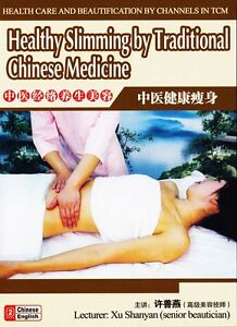 Health-Care-amp-Beautification-in-TCM-Healthy-Slimming-by-Traditional-Chinese-DVD