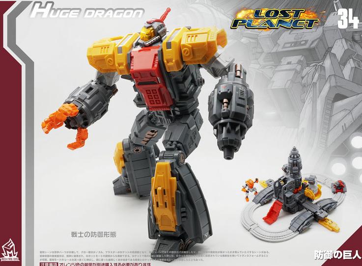 MFT Transformer MF34 Comuomoder G1 Huge Dragon Lost Planet  aziones cifra giocattoli  promozioni eccitanti