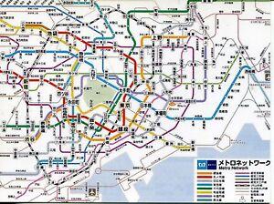 Over-Taille-Carte-Postale-avec-de-The-Tokyo-Subway-Systeme-Empeche-amp-Lignes