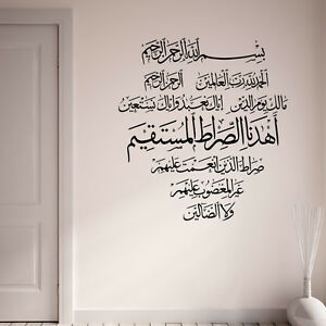 Wandtattoo Islam Turkisch Arabisch Islamische Wandbilder Koran Al