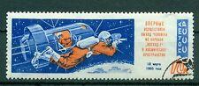 Russie - USSR 1965 - Michel n. 3032 A - Vol de Voskhod II