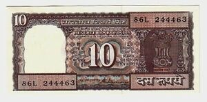 India-10-rupie-1997-FDS-UNC-pick-60Ab-firma-86-lotto-1046