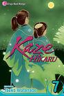 Kaze Hikaru, Volume 7 by Taeko Watanabe (Paperback / softback, 2007)