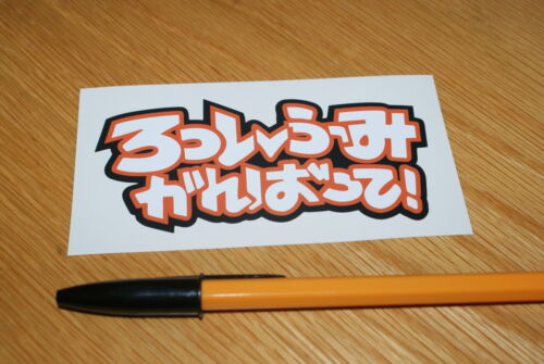 """Rossi /""""THE DOCTOR/"""" Go Rossifumi Japanese Sticker"""