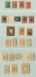 Armenia-1919-SC-6-19-mint-violet-handstamped-a-f6997