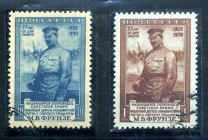 1950 URSS SET USATO 1496/1497