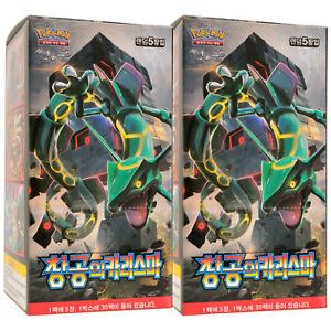 Cartes-JCC-Pokemon-Soleil-et-Lune-SL7-Tempete-Celeste-60-Boosters-Pack-Coreen
