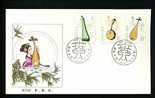 Postal History China PRC  FDC Scott# 1833-1837 Stringed Instraments Music