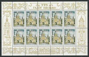 Belarus-1998-CEPT-Europa-MNH-Full-sheet