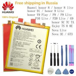 Hua-Wei-Original-Veritable-3000-mAh-HB366481ECW-pour-Huawei-p9-p9-Lite-Honor-8-p10-Lite