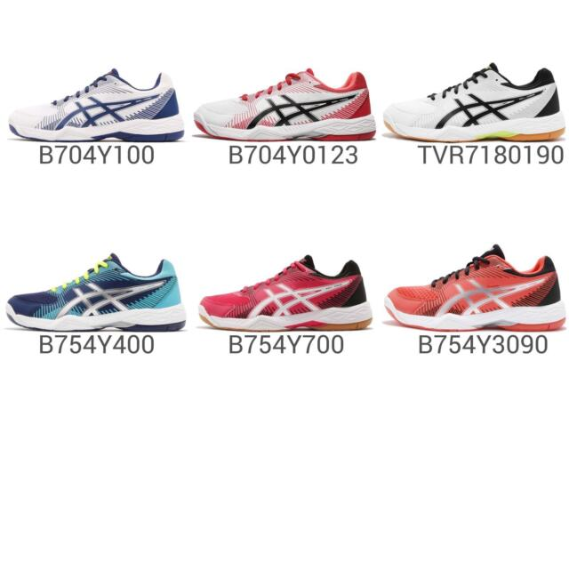 Asics Gel task Coralicious silver Women Volleyball Badminton Shoes B754y 3090 41.5