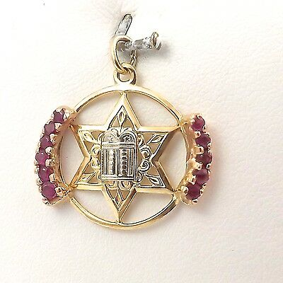 14K 2 Tone Gold .50ct Ruby Torah Jewish Star Of David Hebrew Charm Pendant 2.8gr