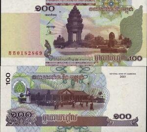 Camboya-Camboya-billete-nuevo-de-100-riels-pick-53-UNC