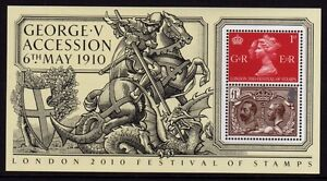 GB 2010 King George V Accession MS SG 3065  MNH