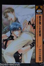 JAPAN Fuhri Misasagi (Kichiku Megane) manga: Kimiga Nokoshita Kimochi