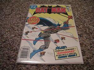 Batman-333-Mar-1981-DC-Comics-VF-NM