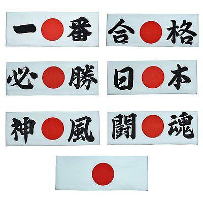 Japanese Victory Headbands Hachimaki MUST WIN HISSHO Martial Art Bandana Retro