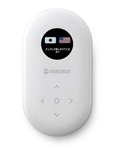 Sourcenext-Translator-63-Languages-Pocketalk-White-EMS-w-Tracking-NEW