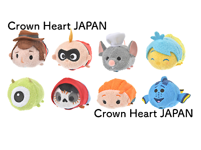 Reversible Pixar Character Japan import Disney Plush doll TSUM TSUM Merida S