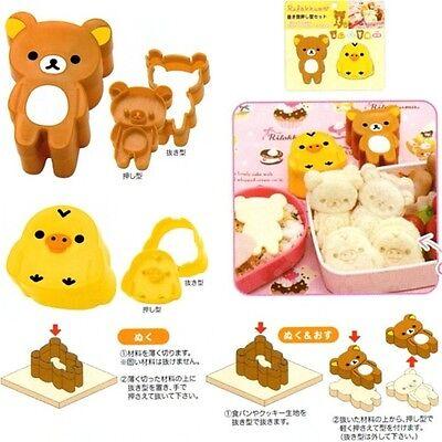 Rilakkuma Bear Chick Rice Sandwich Bread Mold Mould Cutter Bento, 2 pcs FreeShip