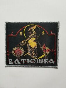 Bathokwa-Tejido-Parche