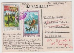 Stamps-Mongolia-on-local-postcard-sent-1981-to-South-Yarra-Australia-re-directed