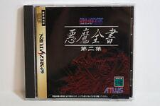 Devil Summoner Soul Hackers Akuma Zensho 2 Scratches Sega Saturn SS Japan Import