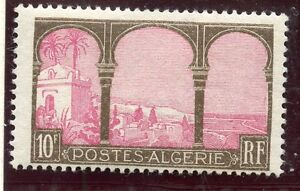 Timbre Algerie Neuf N° 85 ** Vue Prise De Mustapha Topical Stamps