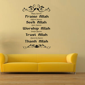 Details About Islamic Wall Art Sticker Calligraphy Decals Praise Allah Seek Allah Quotes
