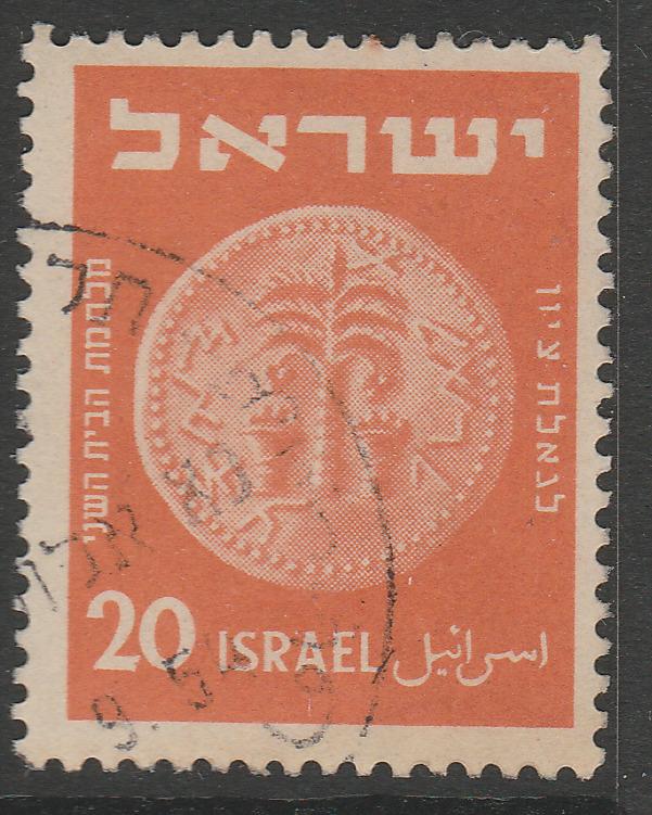 ISRAEL Jewish Coins Numismatics 10p used A16P1F32