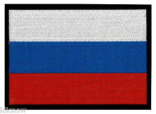 """Russia Rep (embroidered) Patch 5""""x 4"""" (13 x 10CM) approx"""