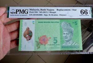 2017 Malaysia RM5 Replacement Prefix ZD1052908 PMG 66 EPQ