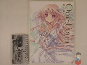 Artbook - One Form ~ Ryuga Syo Illustrations Work from 2001 to 2008