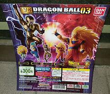 Bandai Dragonball Z Super VS Versus Battle Figure 03 Vol.3 Gashapon - Set of 4