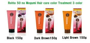 50-no-Megumi-Gray-hair-care-Color-Treatment-Rohto-Japan-Black-D-Brown-L-Brown