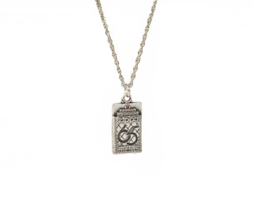 Zippo 65th Anniversary Halskette  041689680015