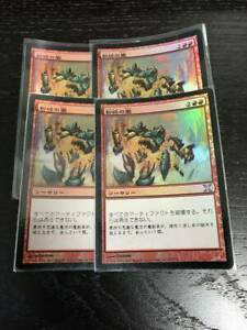Free shipping on new products Grinding Storm Japanesefoil 4-Piece ...