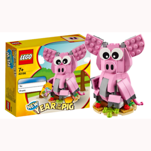 LEGO 40186 Chinese New Year Of The Pig 2019 Special Edition LEGO Bau- & Konstruktionsspielzeug Wholesale