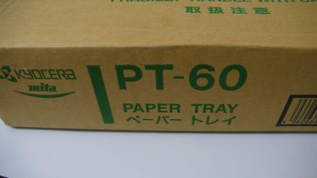 Kyocera Laserdrucker Papieroption•PT-60•250 Blatt Papierablage•Preis vorschlagen