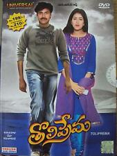 TOLI PREMA (PAWAN KALYAN, KEERTI REDDY) - TELUGU INDIAN MOVIE DVD