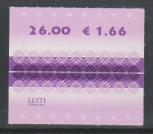 Estonia - 2010, Textiles Shades of Purple stamp - Self Adhesive - SG 625