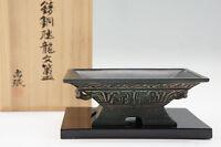 Unused Japan SHOUMIN KOBAYASHI Copper Tray w/box Free Ship 694r25