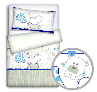 Dream Catcher White Duvet Cover 2PC Size 120x90cm to FIT COT 120x60cm Baby Bedding Set Pillowcase