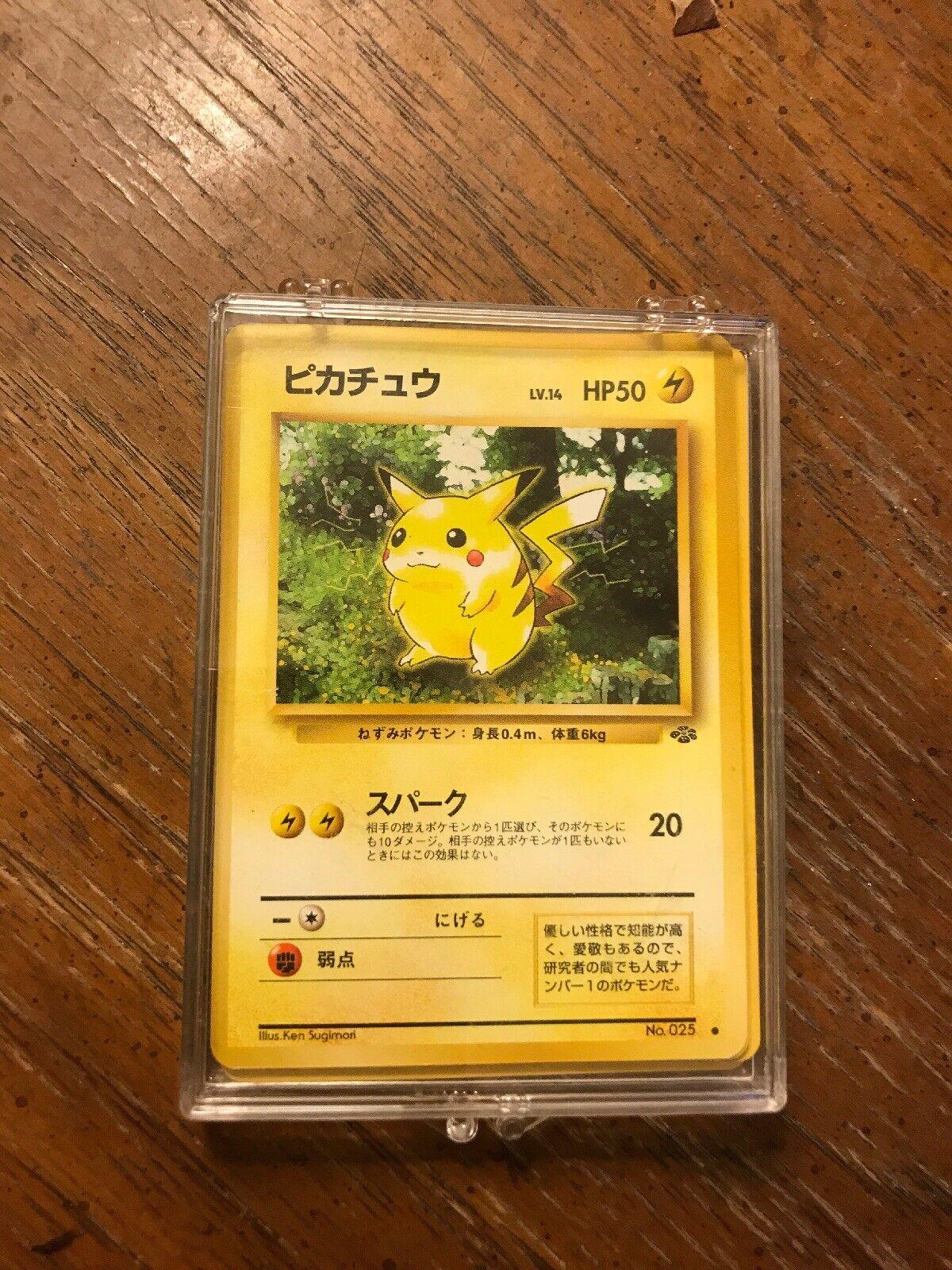 Pokemon Pokemon Pokemon Card Japanese - Pikachu old original vintage JAPAN a26583