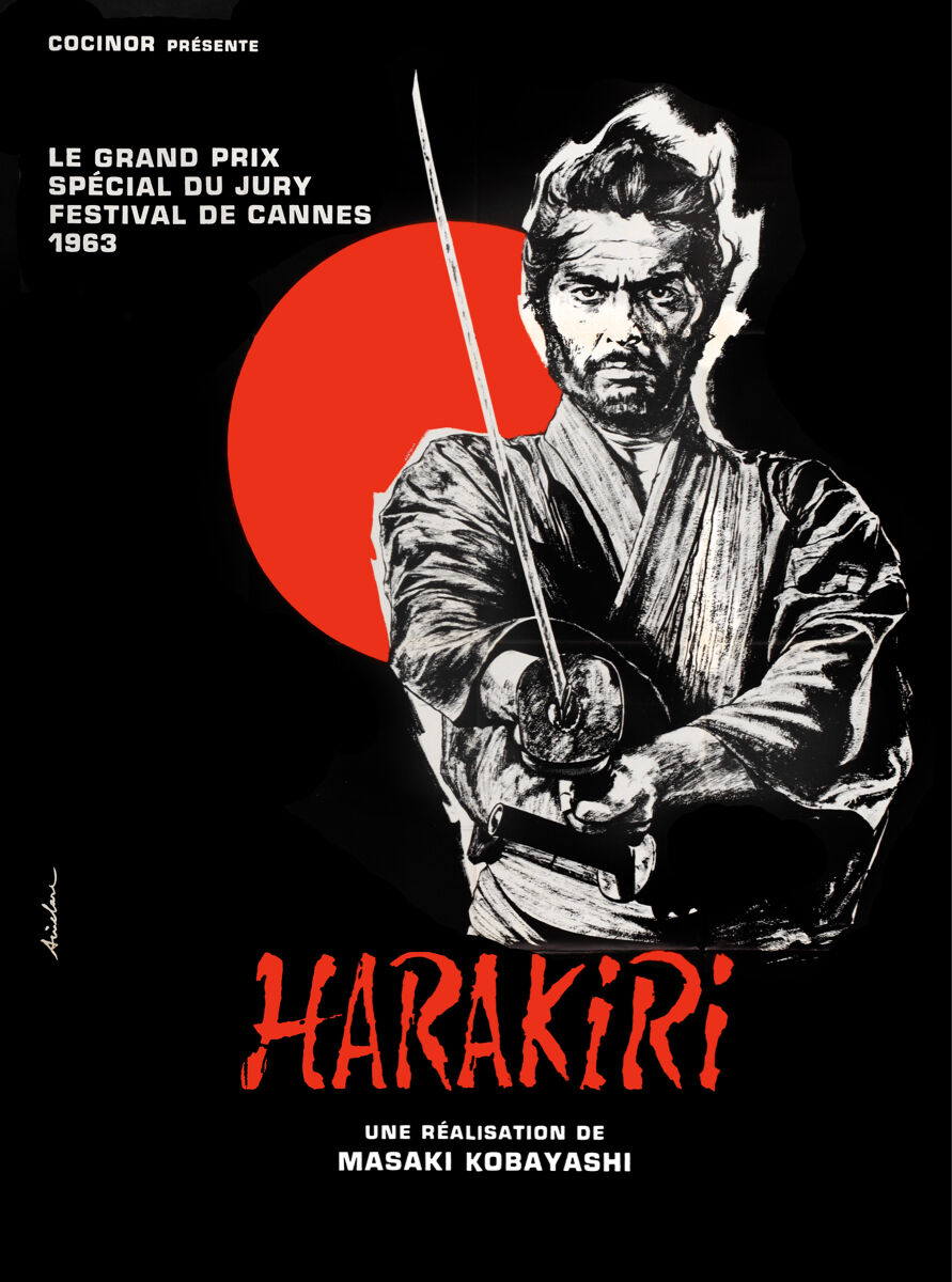 16x20  CANVAS Decor.Room design art print..Harakiri movie.Samurai ritual.6110